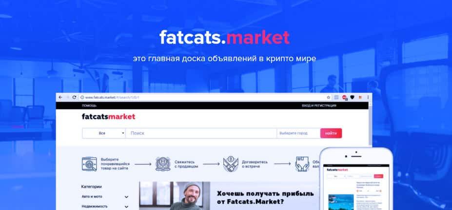 fatcats.market