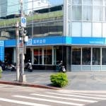 Fubon Commercial Bank, The First Bank in Taipei To Setup a Blockchain Payment Scheme