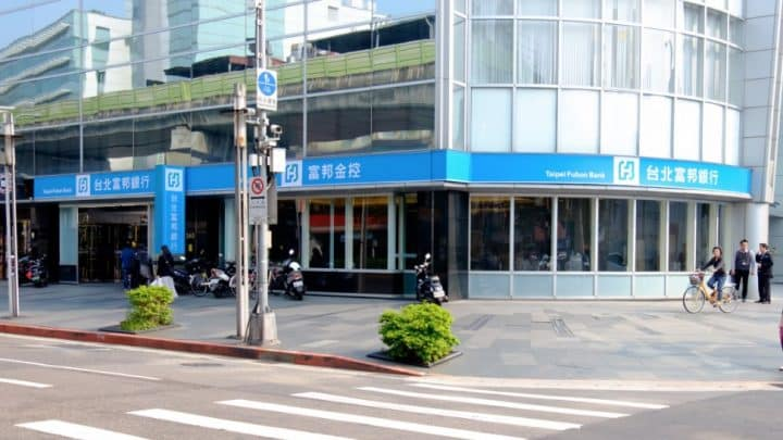 Fubon Commercial Bank