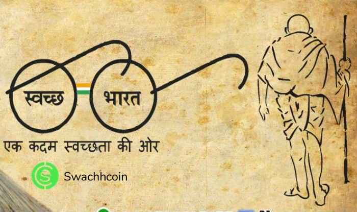 Swachh Bharat Diwas