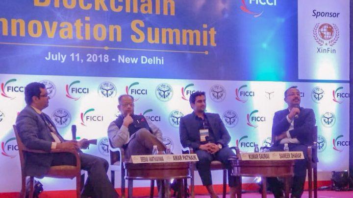 Blockchain Innovation Summit