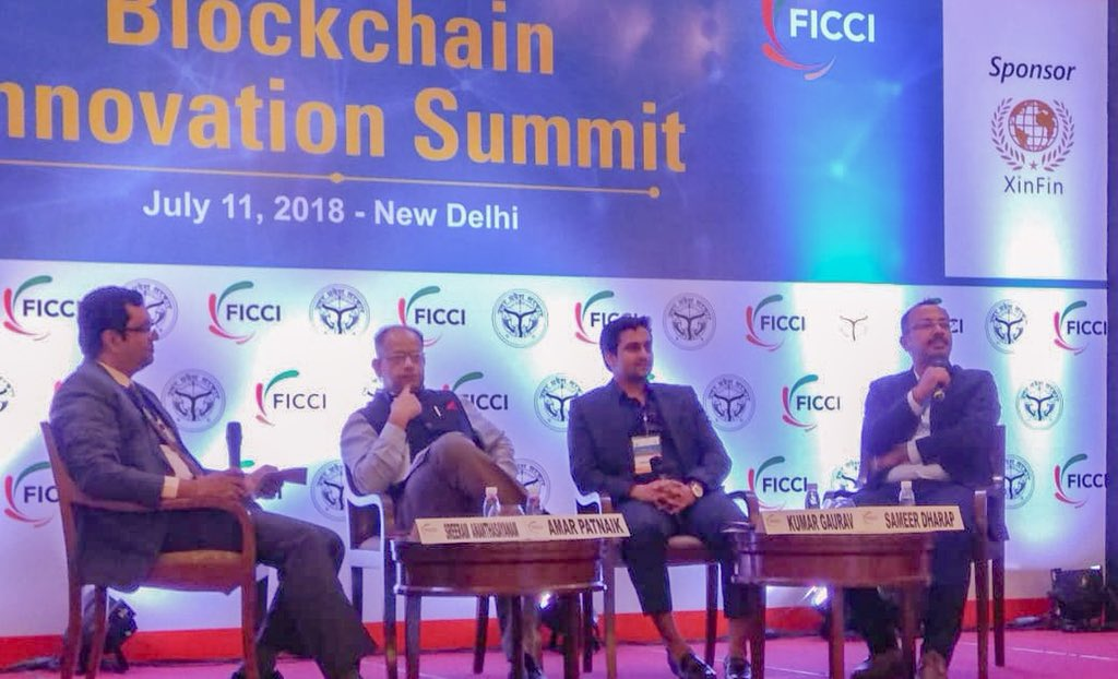 Blockchain Innovation Summit