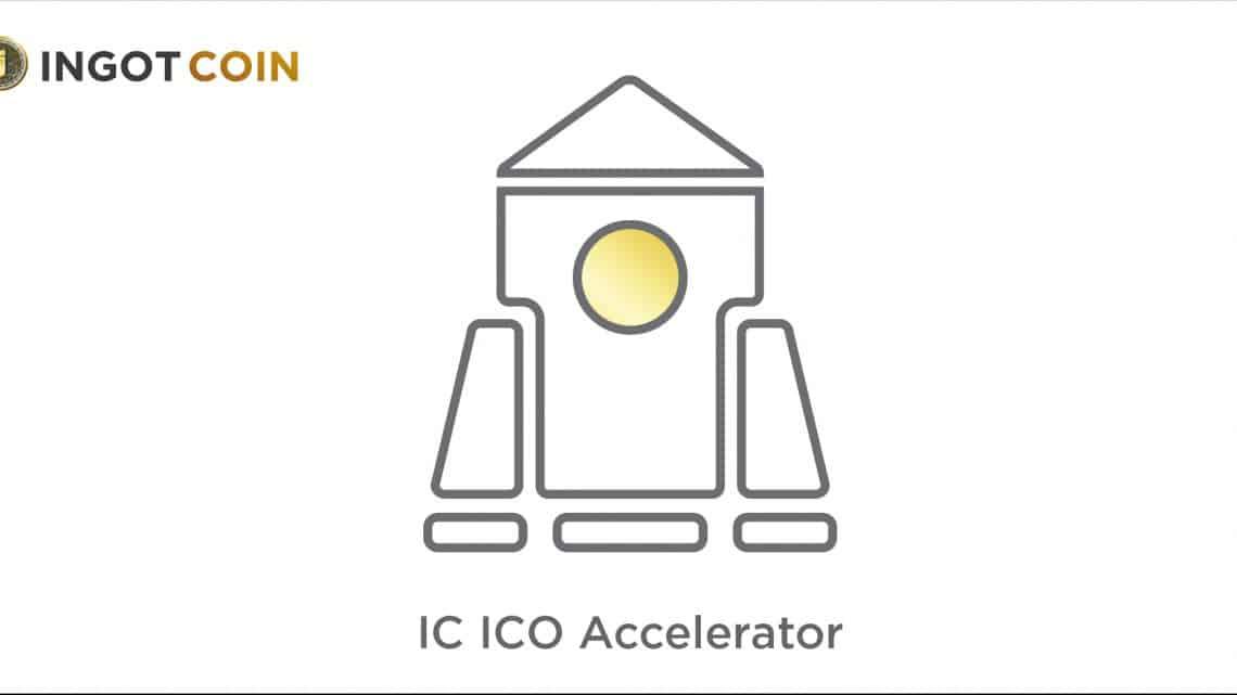 IC ICO Accelerator
