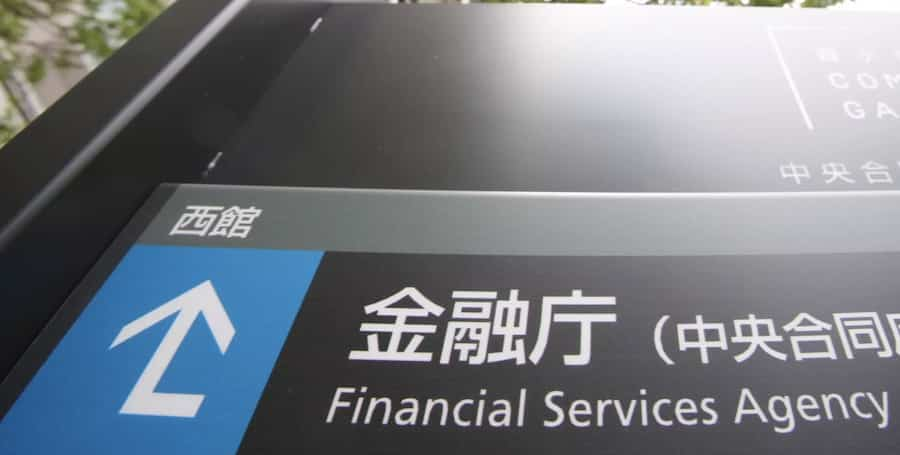 Financial Services Agency FSA