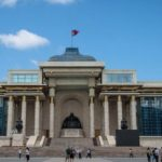 Digital Currency of Mongolia Made Available for Bill Payment