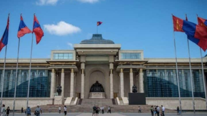 bank of mongolia