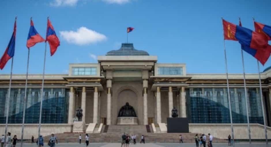 bank of mongolia