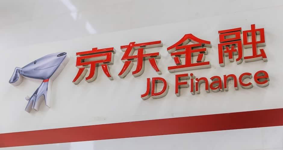 jd finance blockchain