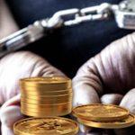 Indian Legislation Slaps Crooked Over-smart Bitcoin ATM Owner in Bengaluru