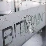 Bitmain Tech Israel Operations Bids Farewell to Crypto-community