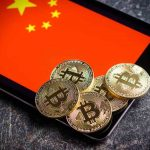 Two-Tiered System of Cryptocurrency to be launched in China