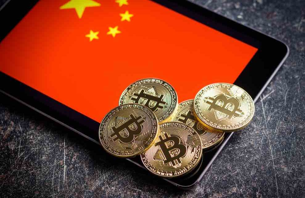 Cryptocurrency china