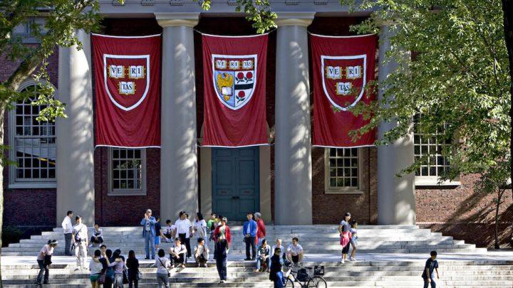 Harvard crypto