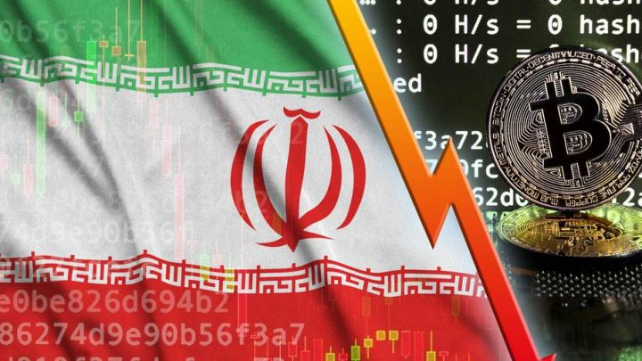 Cryptocurrency Mining iran