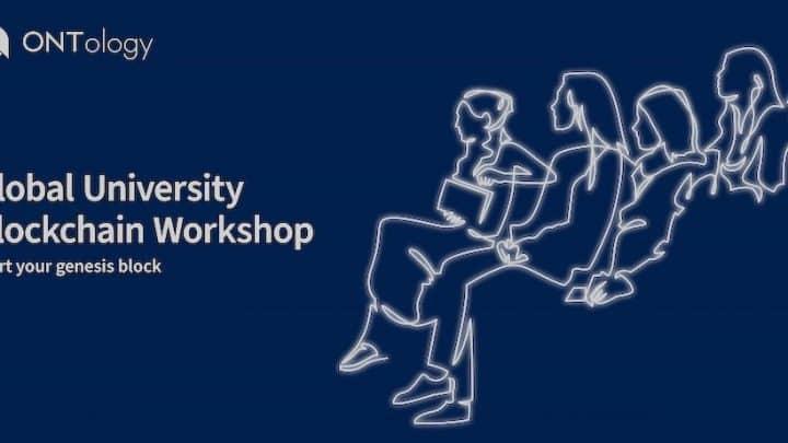 Global University blockchain Workshop
