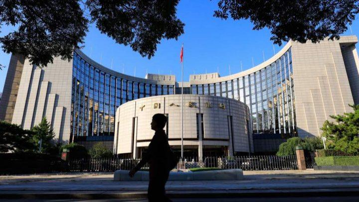 PBOC cryptocurrency